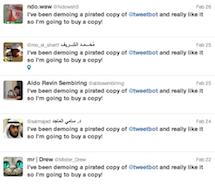 Tweetbot 的另类反盗版:困境中的一丝幽默