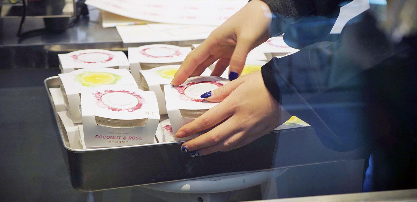 乐纯:一盒酸奶为什么成为爆款?