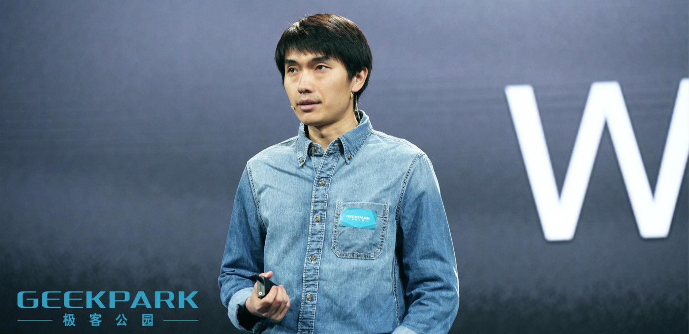LeanCloud江宏:坦诚与认真——创业者不可忽略的素质
