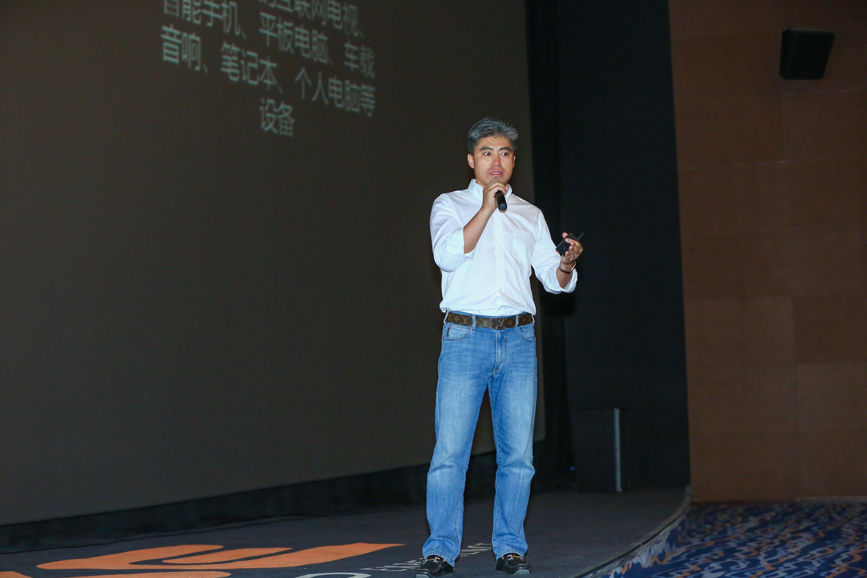 DTS中国生态系统业务副总裁张晓明博士.jpg