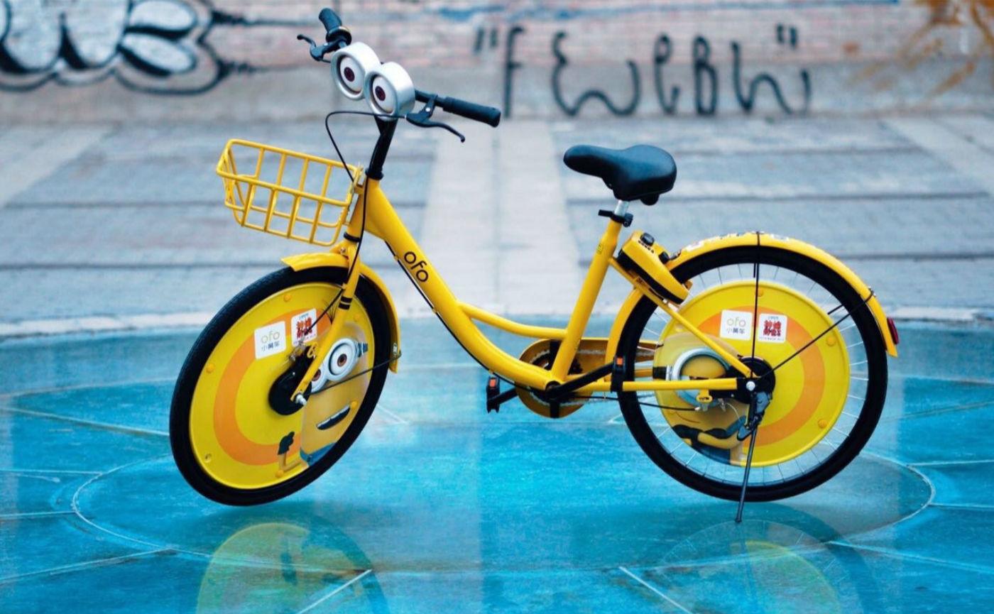 共享单车的「升级版」是什么样子?