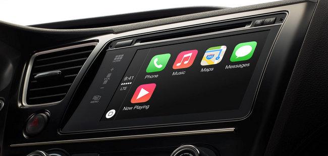 【今日看点】苹果的 CarPlay 车载模式——易用是杀手锏