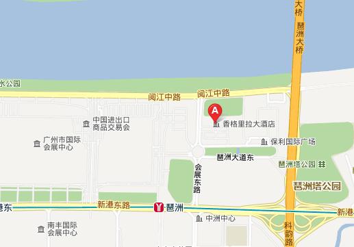 香格里拉大酒店 • 广州