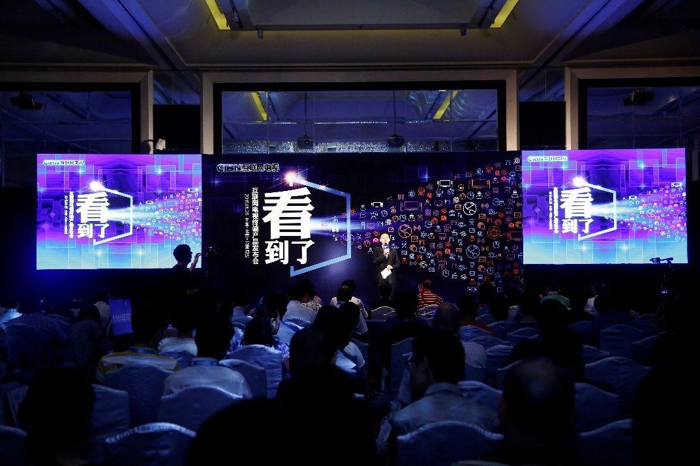 CIBN互联网电视开始「进军」智能电视终端产业