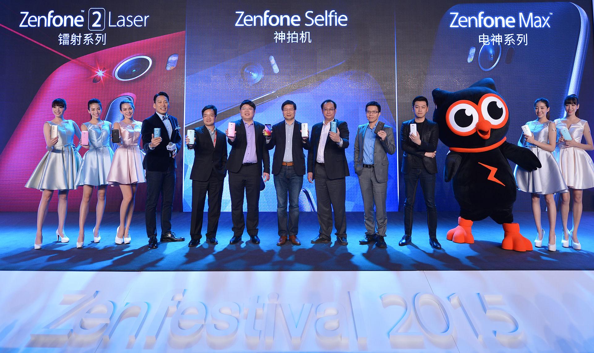 ZenFone Selfie神拍机领衔!华硕多款手机新品耀目登场