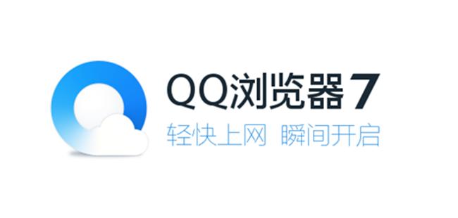 QQ浏览器看上了微信的什么?