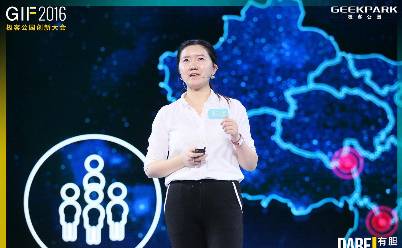 百度胡玥:将来地图还能帮你实现什么「愿望」?
