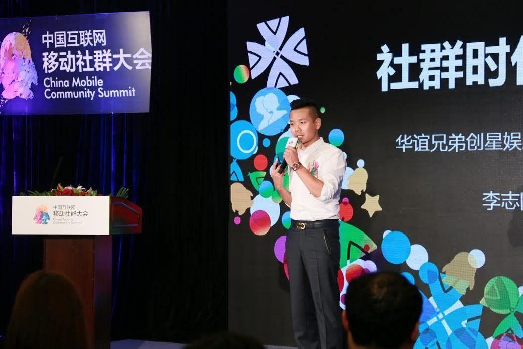 「华谊兄弟+腾讯 QQ」1.5 亿用户打造星影联盟明星粉丝指数