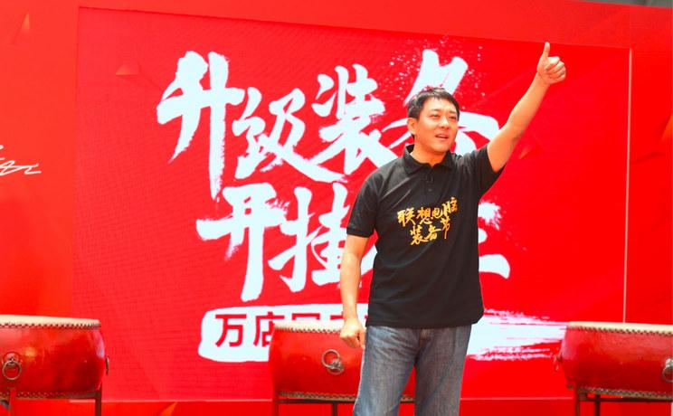 时隔五年再次搞「暑促」,再次回归联想的刘军在想什么?