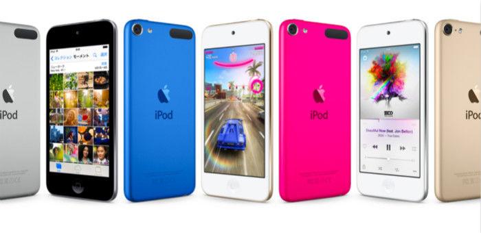 三星测试Samsung Pay  新iPod人气旺过苹果表|极客早知道7月17日