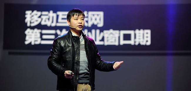 UC 总裁何小鹏:重建连接