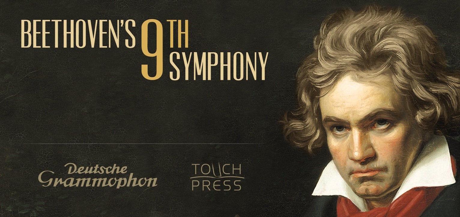 如何「触摸」古典乐?