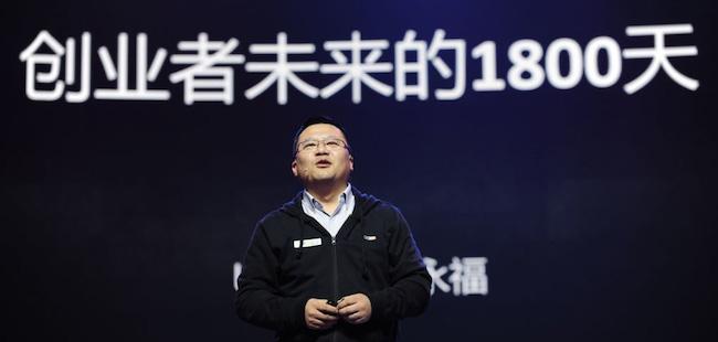 UC 优视俞永福:中国互联网未来 5 年的机会在哪里?