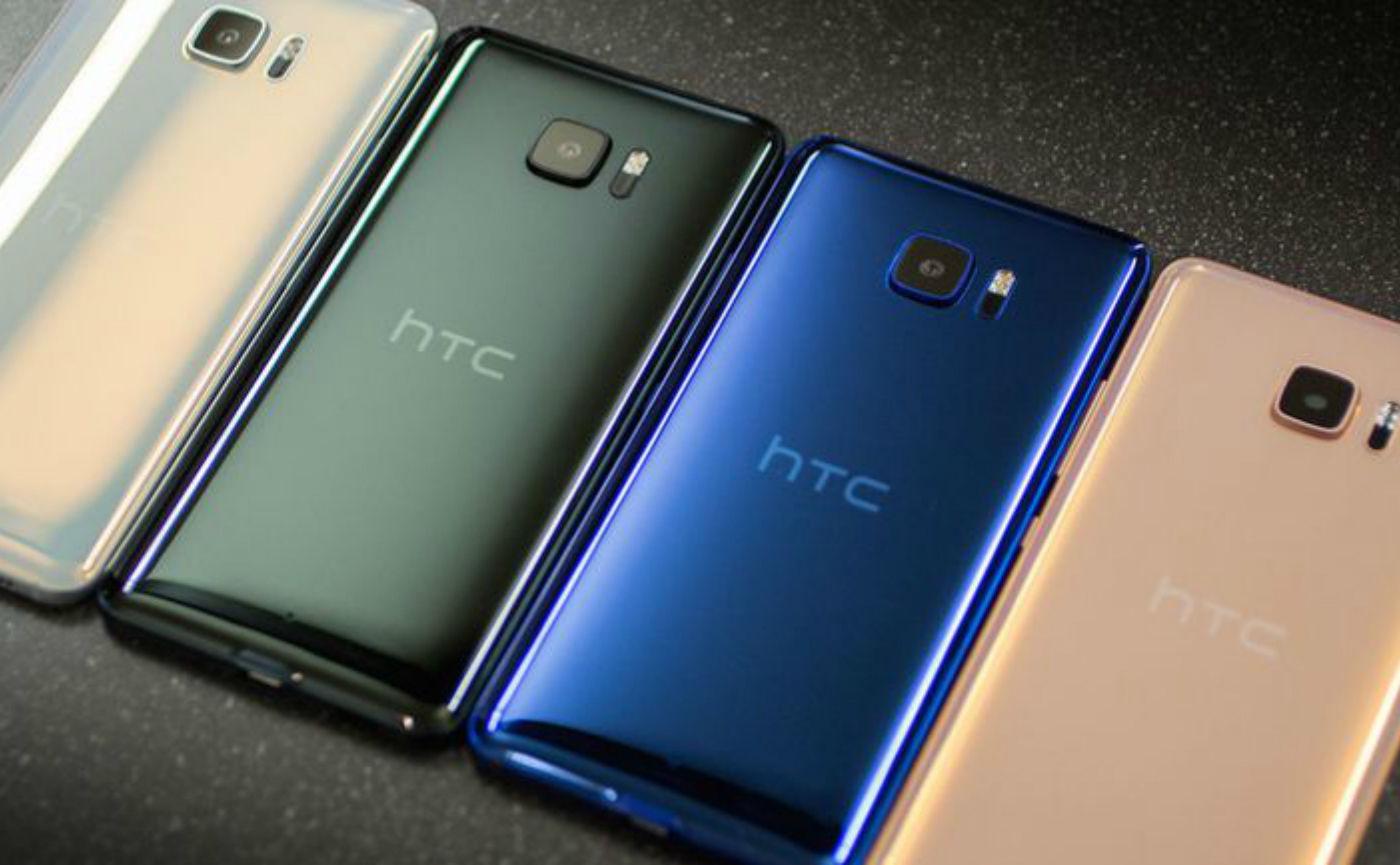 HTC 的新旗舰总算不「丑」了,可为何依然遭遇差评无数?