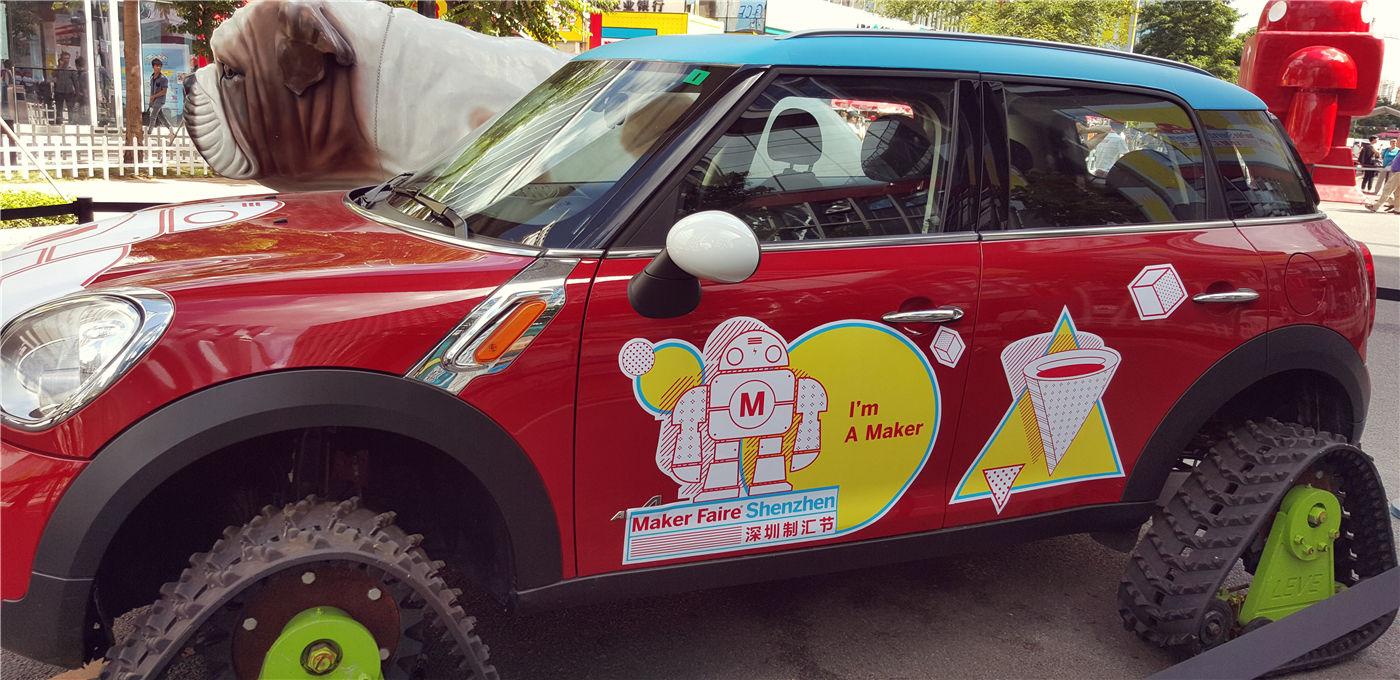 Maker Faire Shenzhen 开幕了!