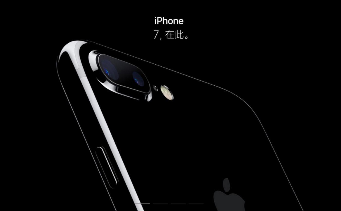 3 分钟,告诉你关于 iPhone 7 和 Apple Watch 2 的一切