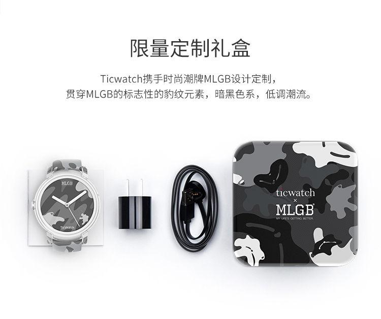 TicwatchE*MLGB02.jpg