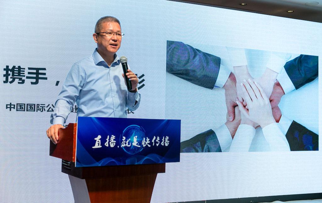 公关摄影创始人、中国国际公关摄影联盟理事长 折大庆.jpg