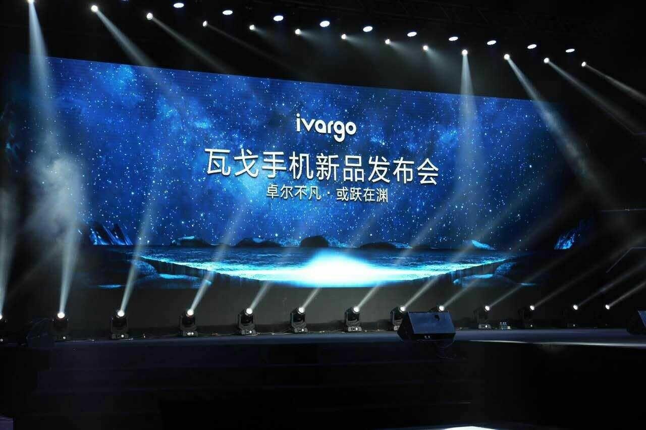 ivargo 手机发布「卓跃」、「启凡」,安全手机迎来新的挑战者