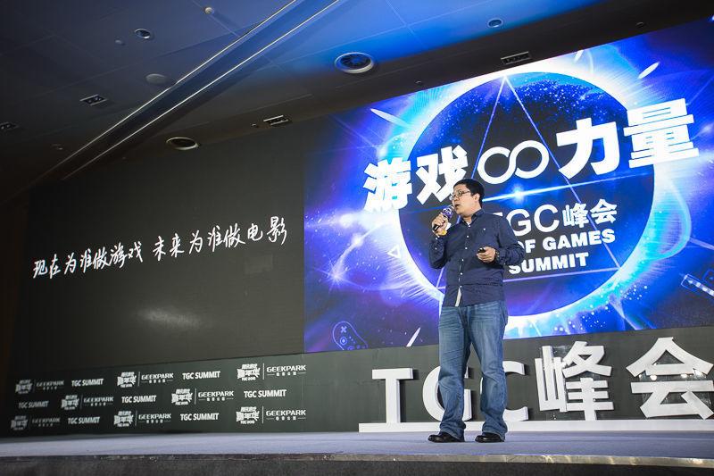 陈洪伟:游戏与电影本来就是一回事