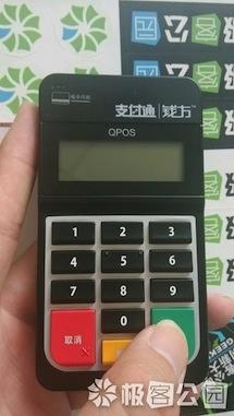 钱方QPOS2.0:没有束缚,才更方便