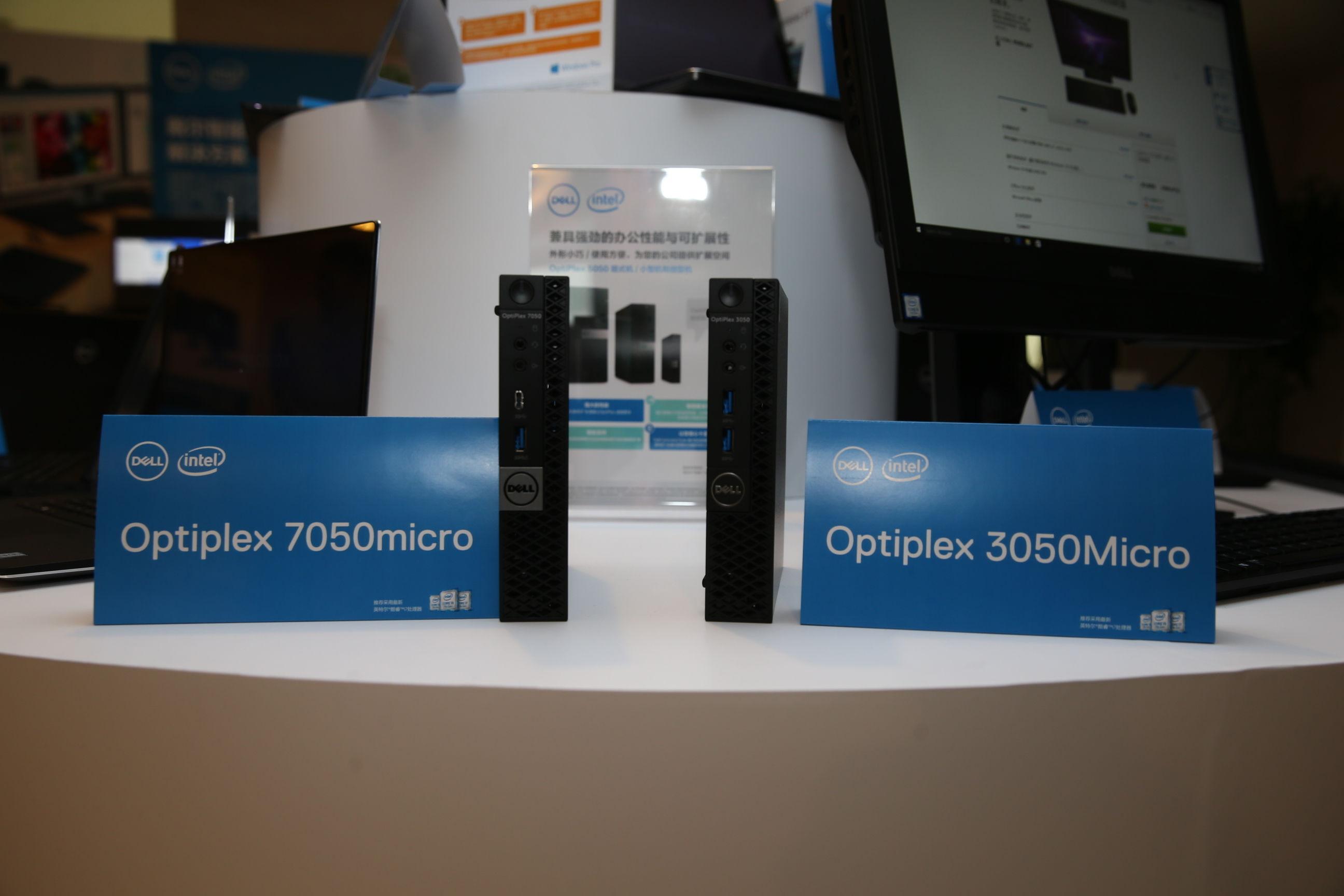 戴尔OptiPlex 微型机系列.JPG