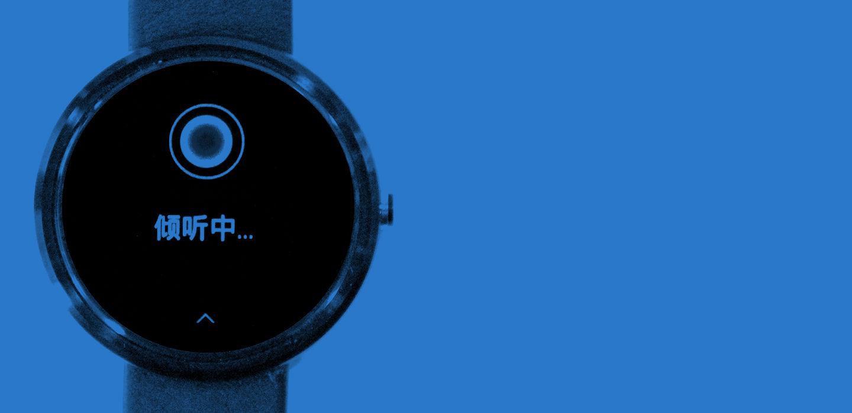 【极客体验】为何我愿意将 Moto 360 刷上出门问问的 Rom?