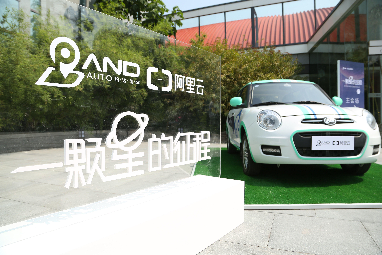 用人工智能提升汽车分时租赁效率,盼达用车与阿里云开启重磅合作