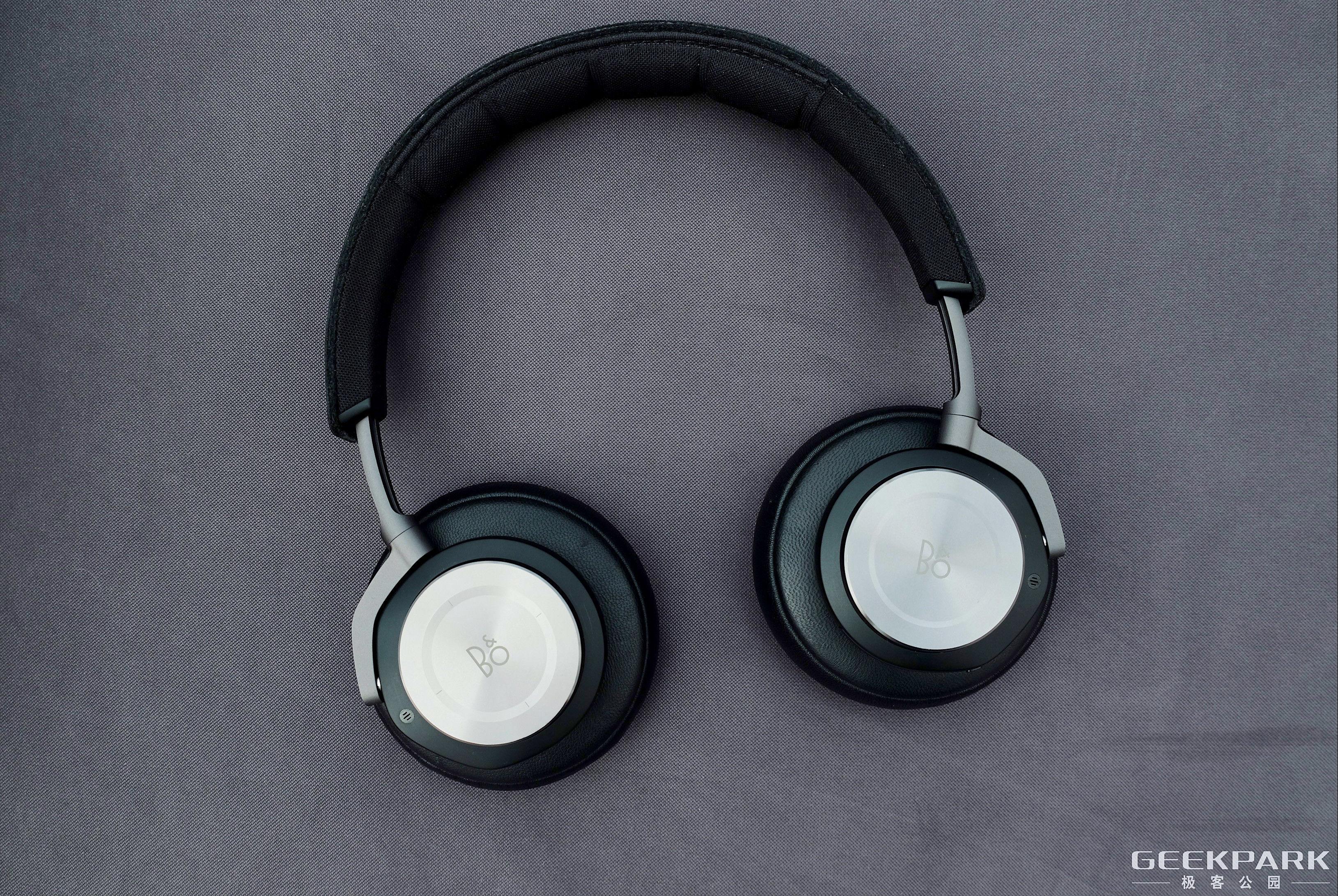B&O H9 体验:谁说降噪耳机就一定要「丑丑的」?