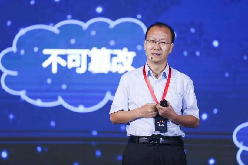 图片5中国信息通信研究院技术与标准研究所副所长何宝宏.png