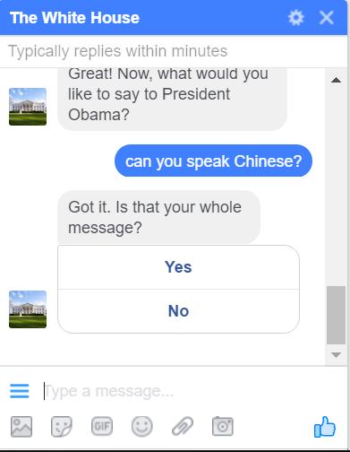 捕获奥巴马聊天机器人1.PNG