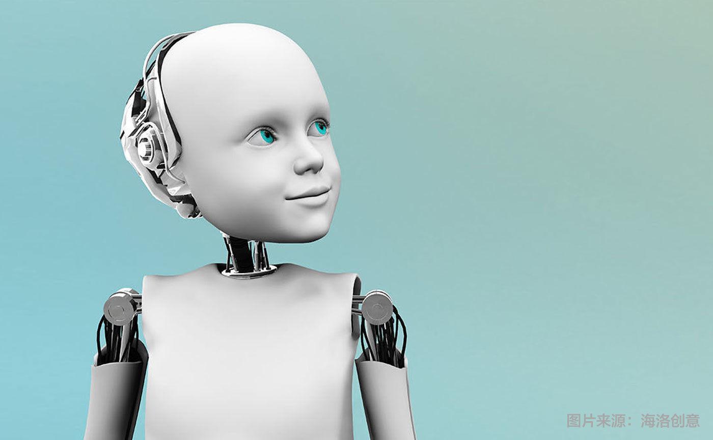 当机器人越来越像「人」,我们该怎么对待它?