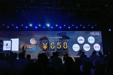 亚马逊推出中国定制版 Kindle X,一键「穿阅」到网文世界