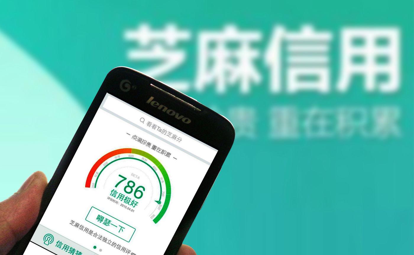 杭州全城租房引入芝麻信用,有望全国推广;三星手机美国市场份额超苹果,华为中国排第一 | 极客早知道