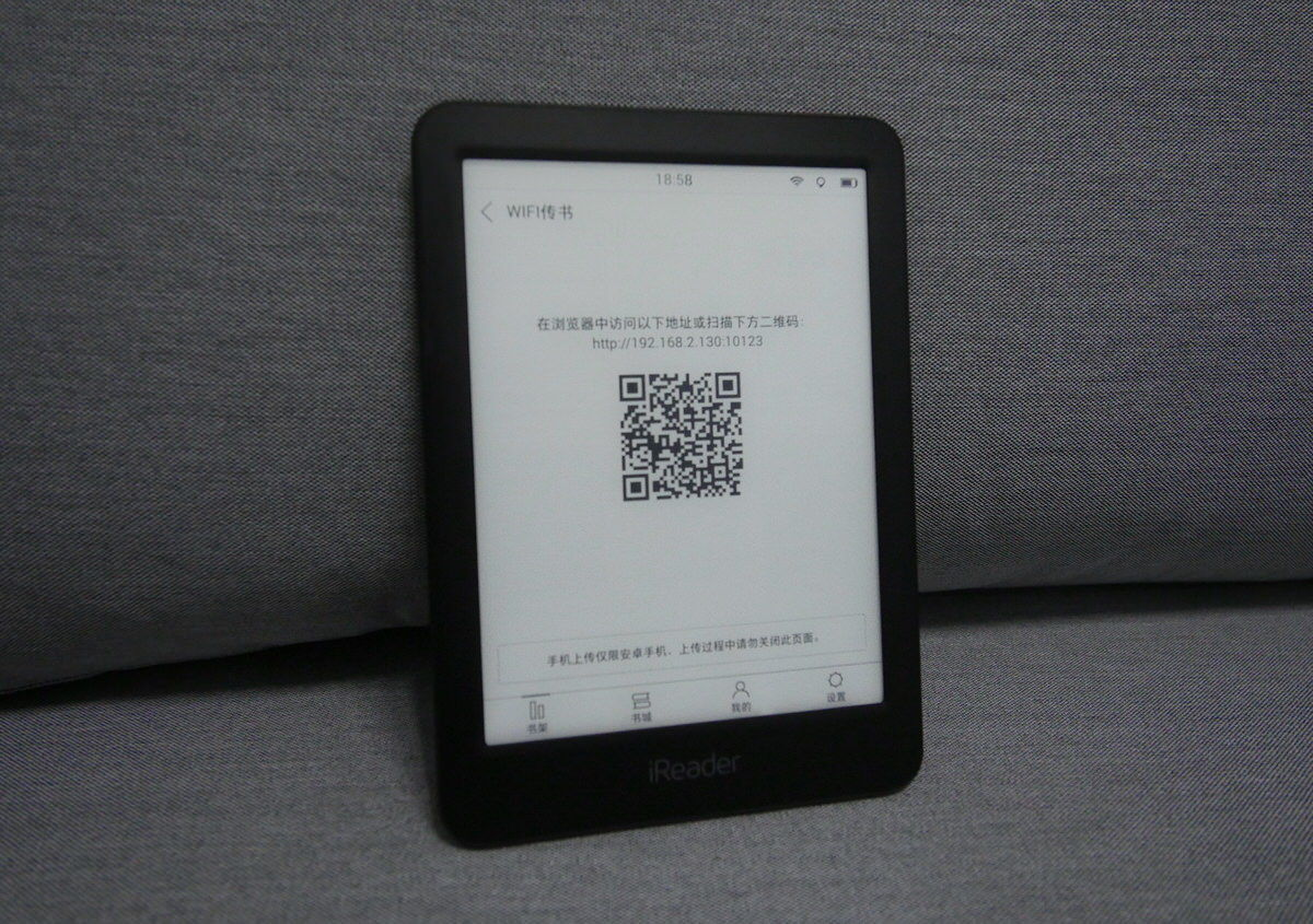 P9210004.JPG