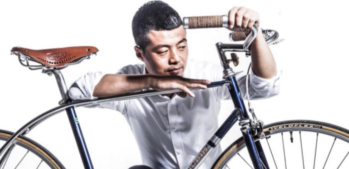 张向东:我为什么要做自行车?