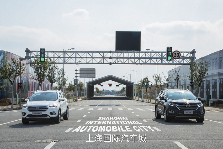 福特在上海国际汽车城内测试全新驾驶辅助技术_2.png