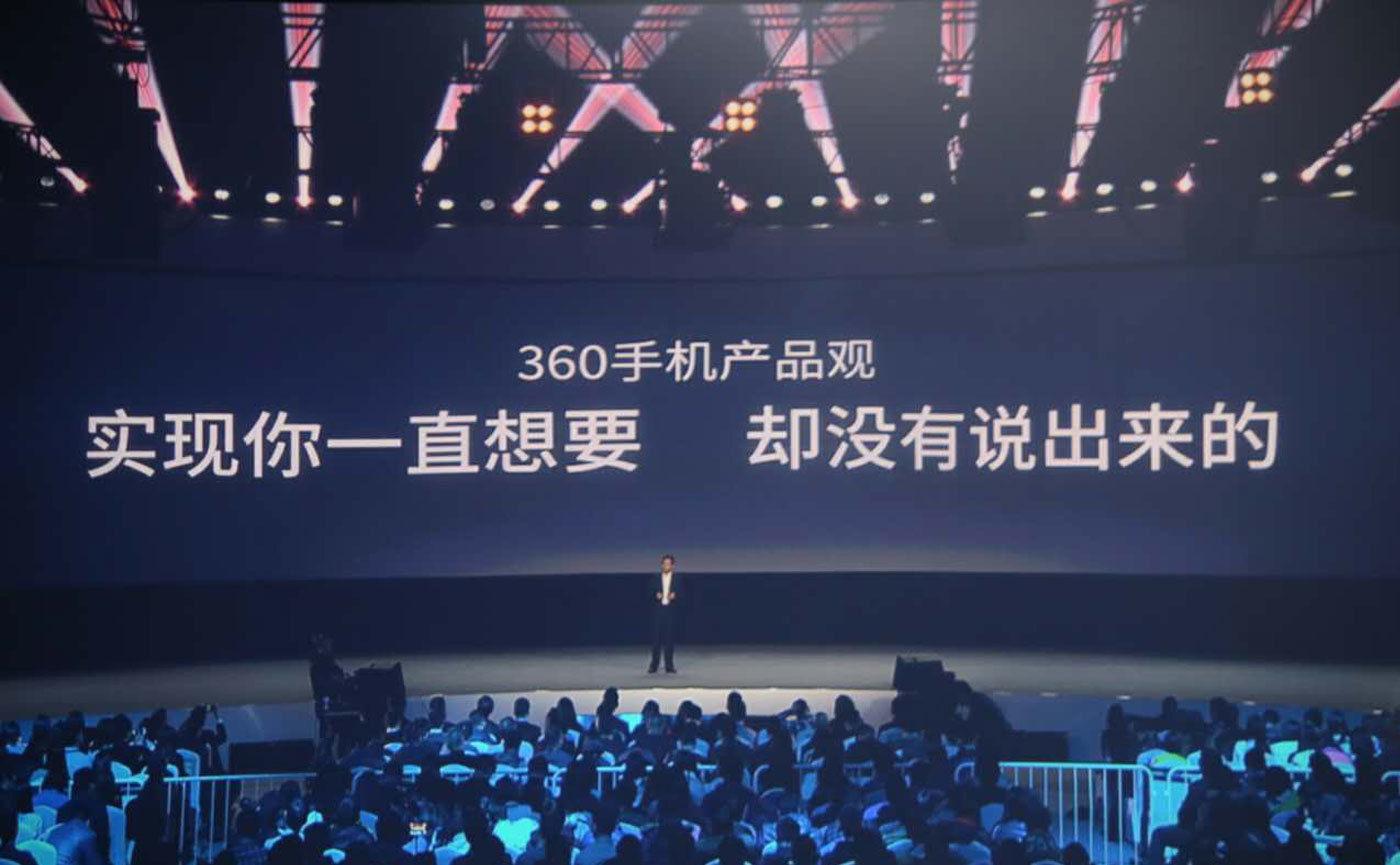 360 手机奇酷旗舰极客版正式发布:搭配 4GB 内存+128G 存储