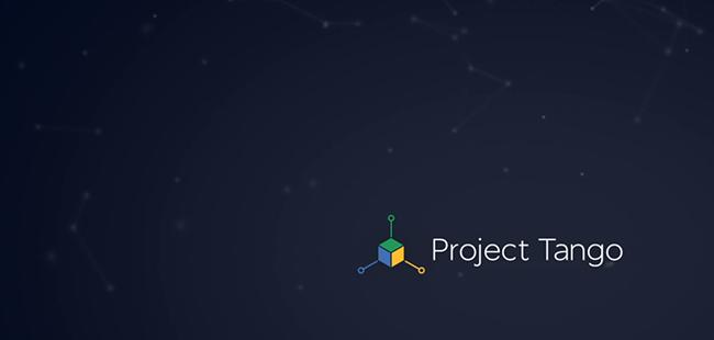 Project Tango 会是智能手机的下一步吗?