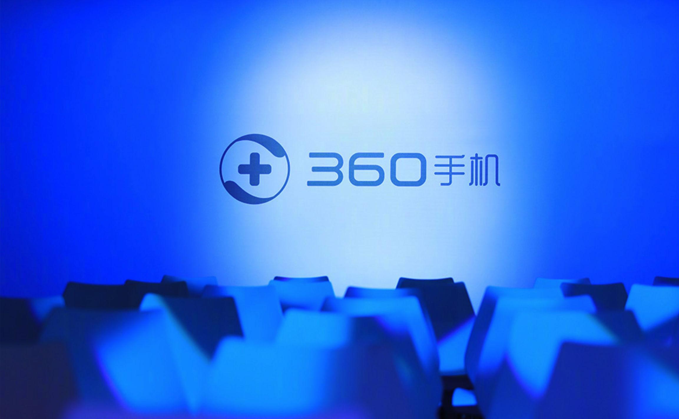 360 手机,一个「不下牌桌」的故事