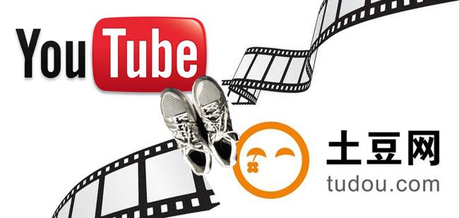 土豆的「自频道」离 YouTube 有多远?