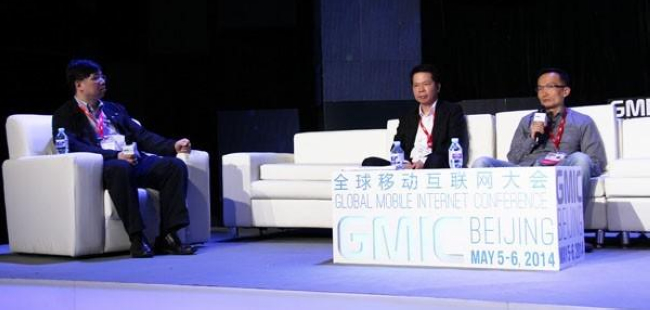 【今日看点】GMIC2014 上那些值得关注的话题(下)
