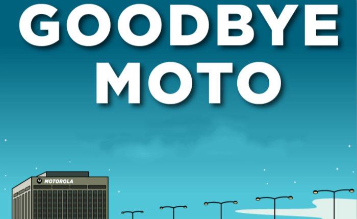 再见,Motorola!!! | 极客早知道 2016 年 1 月 8 日