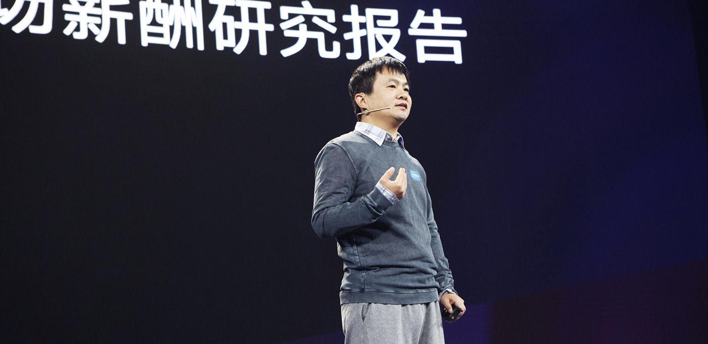 赶集网杨浩涌:用线下经验启发技术思维