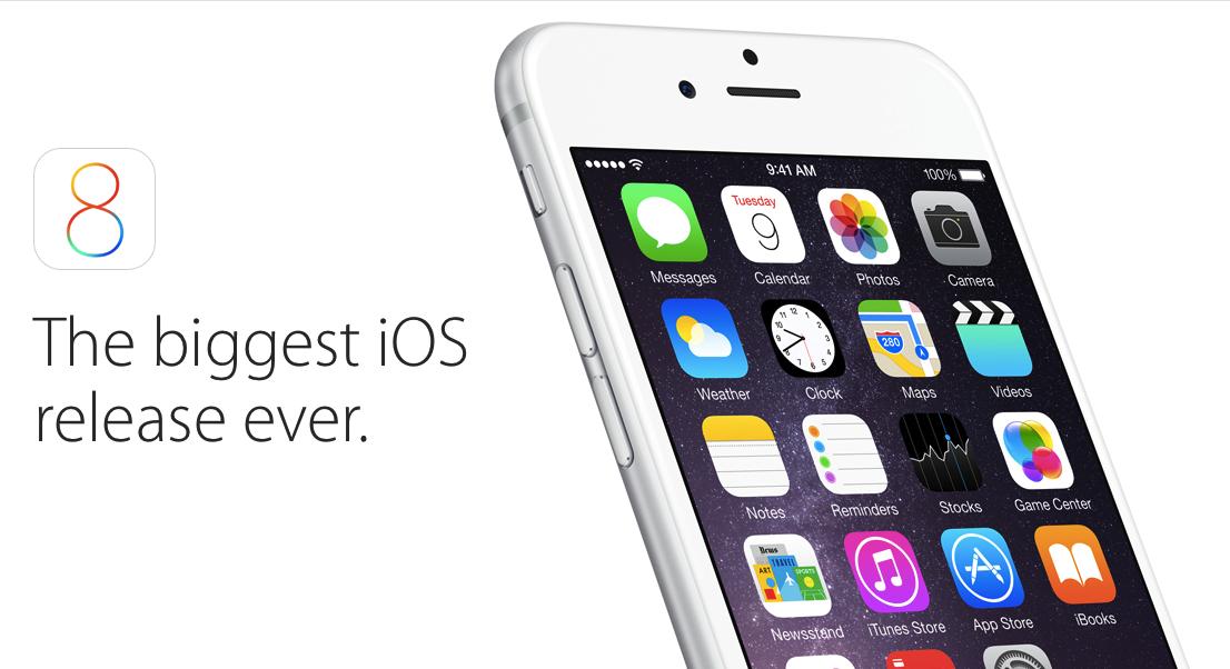 iOS 8 来了,升还是不升?