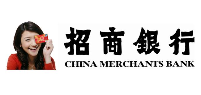 【创新产品评选50强巡演】招行信用卡微信公众号:金融业微信服务的标杆