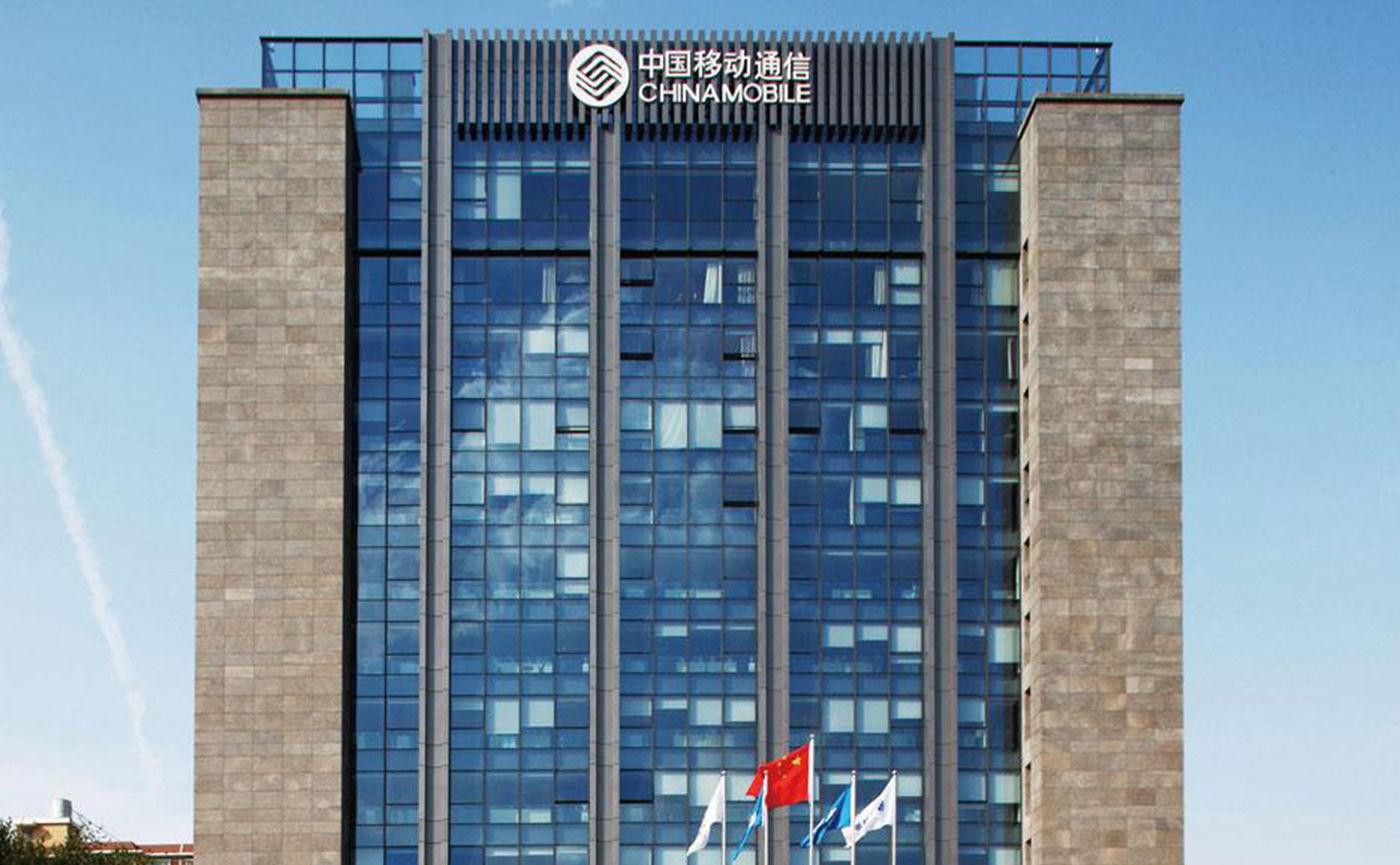中国移动公布取消漫游费详情;工商总局正在评估对苹果涉垄断行为的举报   极客早知道