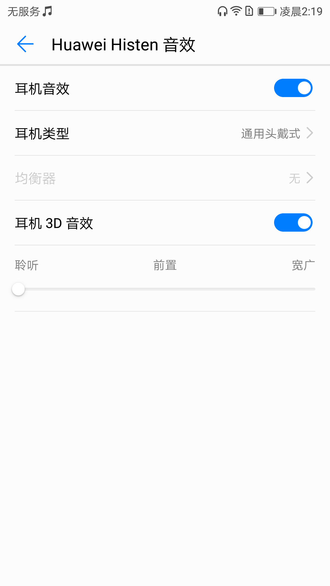 Screenshot_20170613-021953.png