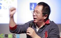 周鸿祎:如何成为一个优秀的产品经理?