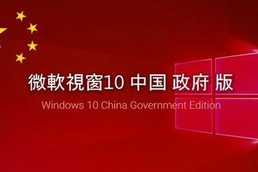 三星 Note8 屏框曝光:超 6.3 寸;比特币盘中暴跌 300 美元;Windows 10 推出中国政府版 | 极客早知道